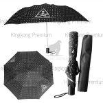 รับทำร่ม