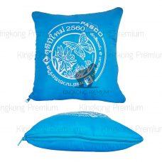 หมอนผ้าห่ม-สีน้ำเงิน