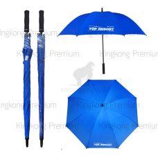 ผลิตร่ม (1)