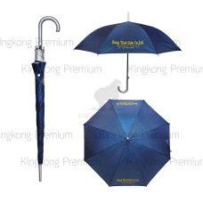 ผลิตร่ม (2)